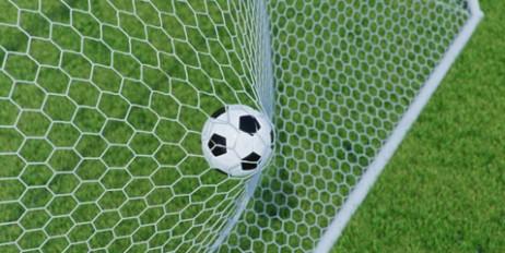 Японский футболист забил автогол спиной с 27 метров (видео) - «Спорт»